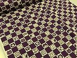 福福市松にゃんこ パープル紫 ドビー生地  |綿|コットン|キヤット|ねこ|猫|アニマル|動物|かわいい|布|