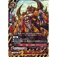 バディファイトX(バッツ) 勇猛の神王 グランガデス(レア) オールスターファイト スペシャルパック ファイナル番長