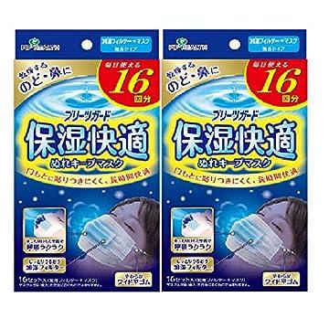 【Amazon.co.jp 限定】ピップ プリーツガード 保湿快適 ぬれキープマスク 16枚入り 加湿フィルター マスク 無香タイプ 2個セット(16枚×2個)