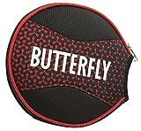 バタフライ(Butterfly) 卓球 ラケットケース メロワ・ヘッドケース 62830 レッド(006)