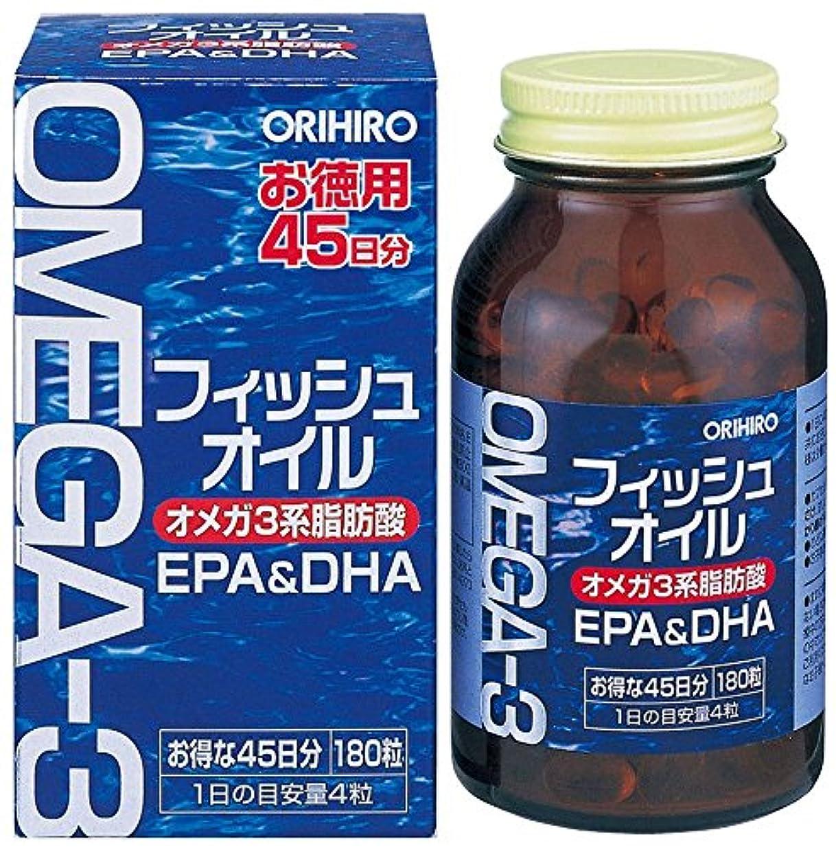 不信最適ペダル【5個セット】 フィッシュオイル 180粒 オリヒロ