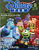 Disney FAN (ディズニーファン) 2013年 08月号 [雑誌]