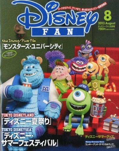 Disney FAN (ディズニーファン) 2013年 08月号 [雑誌]の詳細を見る