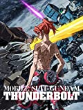 機動戦士ガンダム サンダーボルト 第6話(レンタル版) (¥ 432)