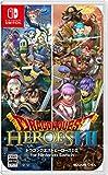 ドラゴンクエストヒーローズI・II for Nintendo Switch【初回購入特典】「ドラゴンクエストII 勇者コスチューム」 同梱