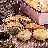和菓子 栗どらやき焼き菓子10ヶセット