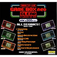 液晶ミニゲーム機 ゲームボックス ネオ クリア 全6種セット ガチャガチャ