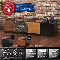 ルーター 収納 ボックス 幅30cm falco ファルコ 幅30cm/鏡面ブラック