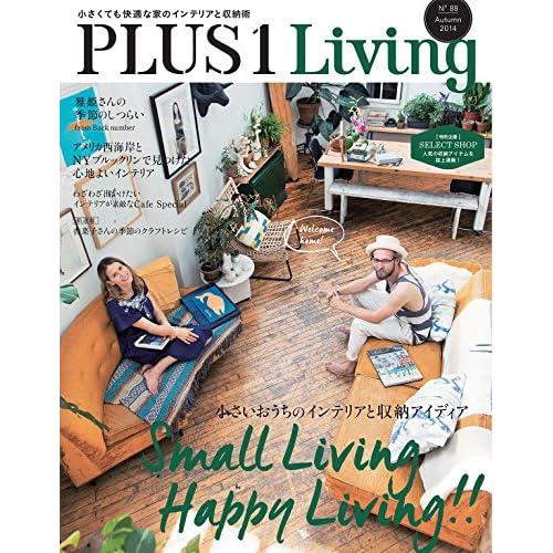 PLUS1 Living No.88