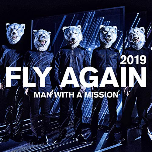 MAN WITH A MISSION【Remember Me】歌詞を和訳&解説!どうか覚えていて…の画像