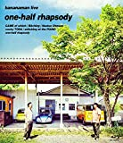 bananaman live one-half rhapsody [Blu-ray] 画像