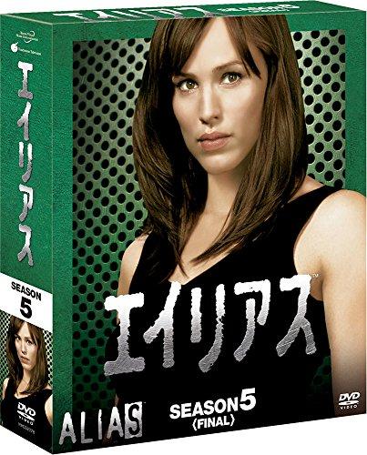 エイリアス (シーズン5)(2005〜2006)