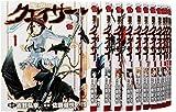 聖痕のクェイサー コミック 1-24巻セット (チャンピオンREDコミックス)