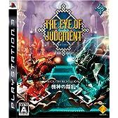 THE EYE OF JUDGMENT (アイ・オブ・ジャッジメント) BIOLITH REBELLION 機神の叛乱