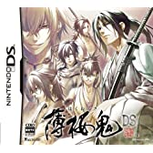 薄桜鬼DS(通常版)