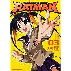 RATMAN 3—The smallest hero!?