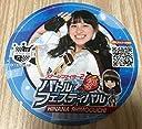 下口ひなな AKB48 ステージファイター2 バトルフェスティバル 限定 コースター