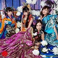 【Amazon.co.jp限定】43rd Single「君はメロディー Type C」通常盤(オリ特生写真付)