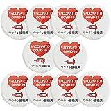 ワクチン接種済み 缶バッジ32mm ×10個セット 安全ピン 缶バッチ 英語 日本語 2ヶ国語表記 日本製