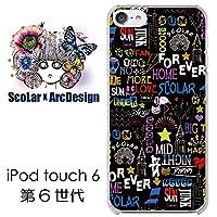 ScoLar スカラー デザインケース Apple iPod touch アイポッド タッチ 第6世代 スマフォ スマホ スマートフォン スマートホン ケース カバー ジャケット スカラコ ロゴアート カラフルブラック かわいいデザイン ファッションブランド iPod touch 50241 UV印刷