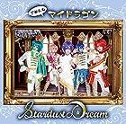Stardust Dream【B:通常盤】(在庫あり。)