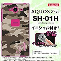SH01H スマホケース AQUOS ZETA ケース アクオス ゼータ ソフトケース イニシャル 迷彩A 茶B nk-sh01h-tp1156ini B
