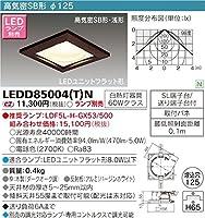 東芝ライテック 木枠付角形ダウンライト LEDD85004(T)N ランプ別売