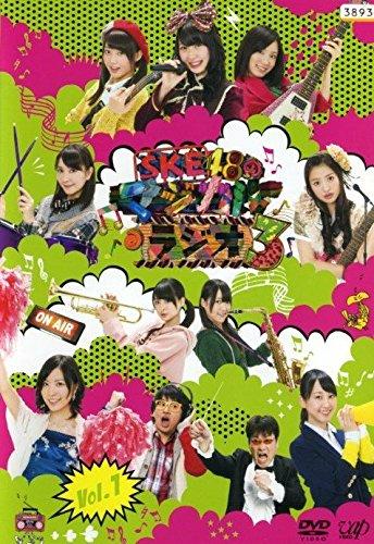 SKE48のマジカル・ラジオ3 [レンタル落ち] 全3巻セット [マーケットプレイスDVDセット]