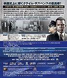 夜の大捜査線 [AmazonDVDコレクション] [Blu-ray] 画像