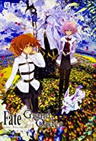 Fate/Grand Order コミックアラカルト 第06巻