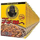ゴーゴーカレー レトルトルー セット3 (2食入×20箱)