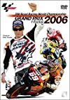 2006 GRAND PRIX 年間総集編 [DVD]