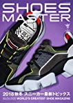 SHOES MASTER Magazine Vol.30 2018 FALL/WINTER (ワッグル11月号増刊)