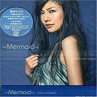 Mermaid by Hitomi Shimatani (2005-06-15)