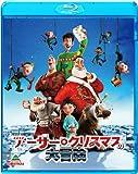 アーサー・クリスマスの大冒険[Blu-ray/ブルーレイ]