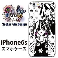iPhone6s スカラー ScoLar ケース カバー モノトーンのメイクアップおしゃれガール iphoneケース アイフォン スマホケース スマホカバー スマホ ハードケース クリア かわいい デザイナー レトロ_292