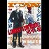 ITAN32号 [雑誌]