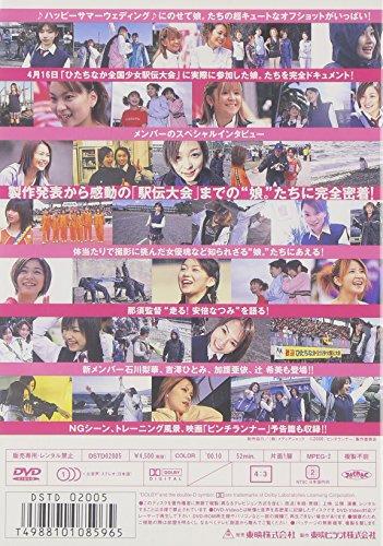 モーニング娘。in ピンチランナー [DVD]