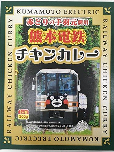 赤どりがごろっと入った 熊本電鉄 こだわりのチキンカレー 200g
