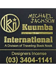 (クンバ) KUUMBA『incense』(MICHAEL JACKSON) (Regular size)