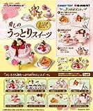 ぷちサンプル 愛しのうっとりスイーツ BOX (食玩)