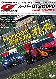 2018 SUPER GT オフィシャル DVD Rd.3 鈴鹿 (<DVD>) 三栄書房
