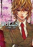 DOLLS (10) (ZERO-SUM COMICS)