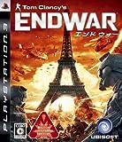 「Tom Clancy's ENDWAR (エンド ウォー) 通常版」の画像