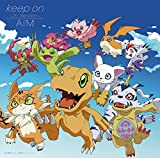 Keep on~tri.Version~(初回限定盤)(DVD付)