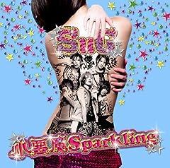 SuG「小悪魔Sparkling」のCDジャケット