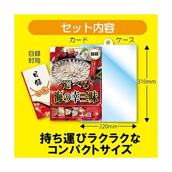 二次会・ビンゴ・コンペ景品 幹事の星! 選べ...の紹介画像10
