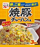 永谷園 焼豚チャーハンの素 27g×10個