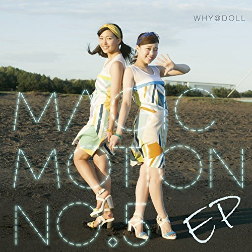 Magic Motion No.5 EP