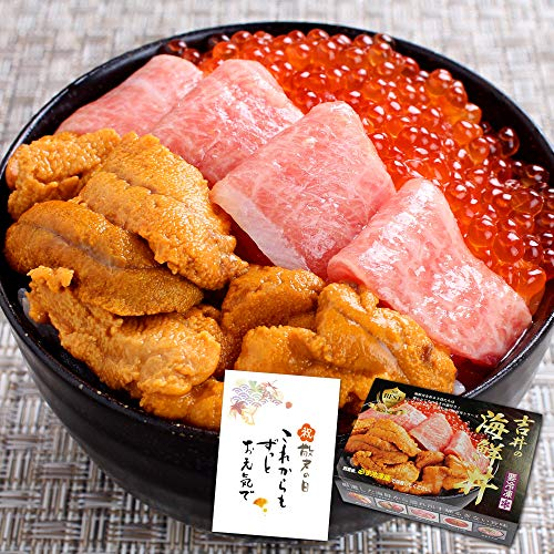 敬老の日 ギフト プレゼント 「海鮮三色丼」 厳選3点セット 2~3人前 気持ちが伝わるメッセージカードつき(大トロ、ウニ、イクラ) マグロ 本鮪